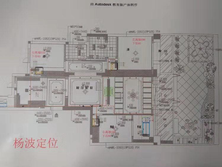 大金中央空调现场定位图纸