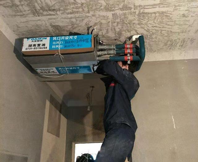 大金中央空调管道试水